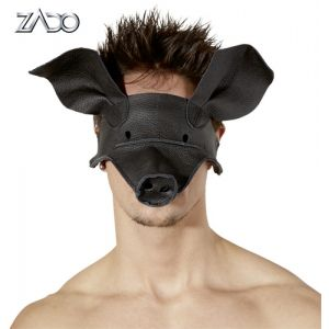 LEATHER MASK PIG